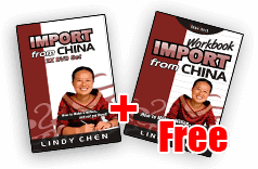 Import From China - DVD